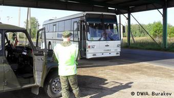 На КПП, находящихся на основных магистралях, дежурят российские пограничники