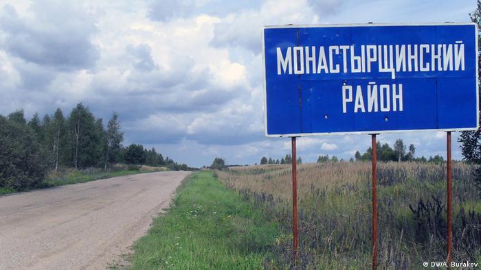 Жители белорусско-российского приграничья с обеих сторон привыкли обходить запреты