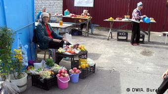 Рынок в Мстиславле