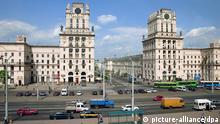 Weißrussland Platz in Minsk