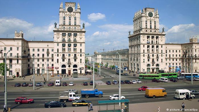 Привокзальная площадь в Минске