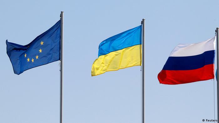 Флаги ЕС, Украины и России
