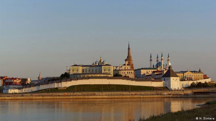Ansicht auf die russische Stadt Kasan und die dortige technische Universität (Foto: Kazan National Research Technological University)