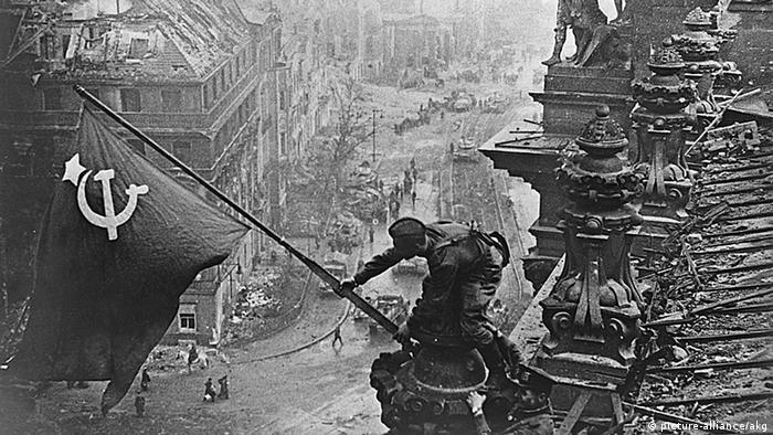 1945 година: над Берлин се вее съветският флаг