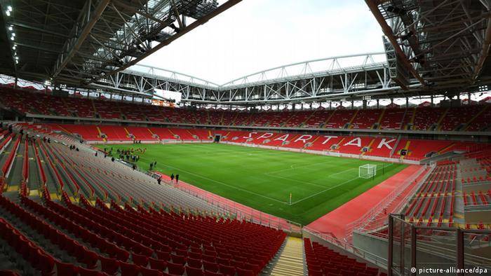 Москва е единственият от всички градове участници в Световното 2018, който ще се представи с два стадиона. Освен на легендарния Лужники, футболни срещи ще се играят и на Откритие Арена. Това е стадионът на най-известния руски футболен клуб - Спартак Москва. Открит е през 2014.