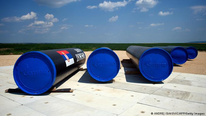 Bauarbeiten zur South-Stream-Pipeline in Bulgarien (Foto: Getty)
