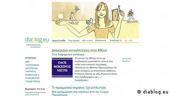 Ο ελληνογερμανικός ιστόστοπος diablog.eu