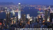 Hongkong Skyline Finanzielles Zentrum