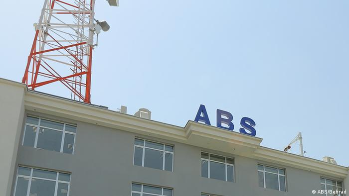 ساختمان نشرات دیجیتالی تلویزیونی افغانستان .