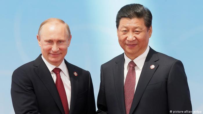 Putin und Jinping Konferenz CICA in Shanghai