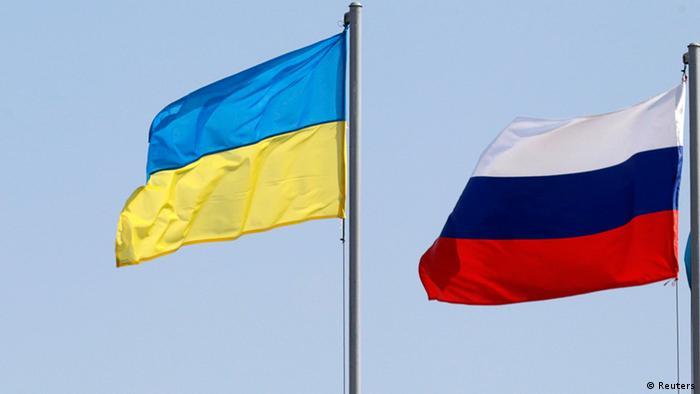 Symbolbild Minsk Gespräche zur Ostukraine Krise 01.09.2014 (Reuters)