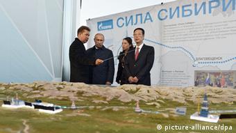 В.Путин и А.Миллер, начало строительства газопровода Сила Сибири в 2014 году