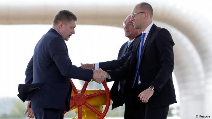 Украина импортирует газ из Словакии со 2 сентября 2014 года (Фото из архива)