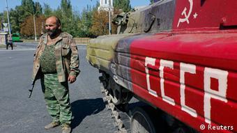За что воюют сепаратисты?