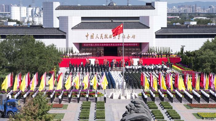 China remembers Japan surrender