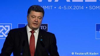 Петр Порошенко выступает на саммите НАТО