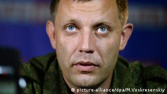 Лидер самопровозглашенной ДНР Александр Захарченко, убитый 31 августа 2018 года в Донецке