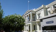 Auswärtiges Amt Athen