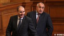 Boiko Borissov und Tsvetan Tsvetanov
