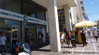 Athens - Greek national bank