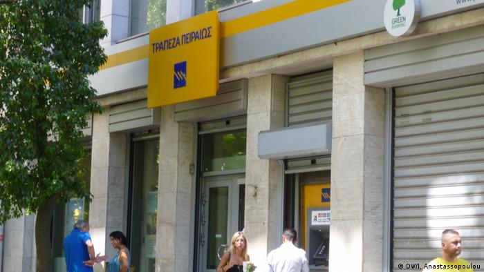 Athen Piräus Bank (DW/I. Anastassopoulou)