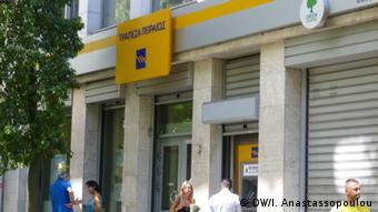 Τέλος του waiver που οδηγεί ουσιαστικά τις ελληνικές τράπεζες και πάλι στην αγκαλιά του ELA;