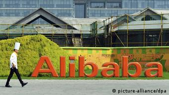 Alibaba headquarters (Photo: dpa)