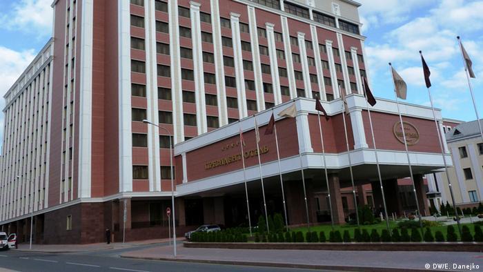 Минский Президент-отель, где до пандемии проводились переговоры в рамках ТКГ по Донбассу