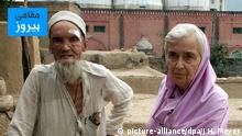Ruth Pfau Deutsche Ärztin bekämpft Lepra in Pakistan