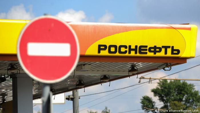 Заправка Роснефти