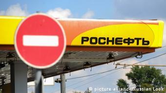 Benzinska pumpa Rosnafa