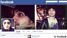 Screenshot Facebook Arab Idol