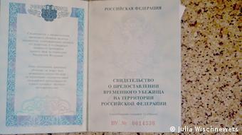 Свидетельство о предоставлении временного убежища в России
