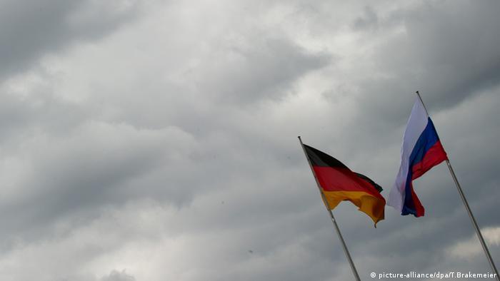 Российский и немецкий флаги
