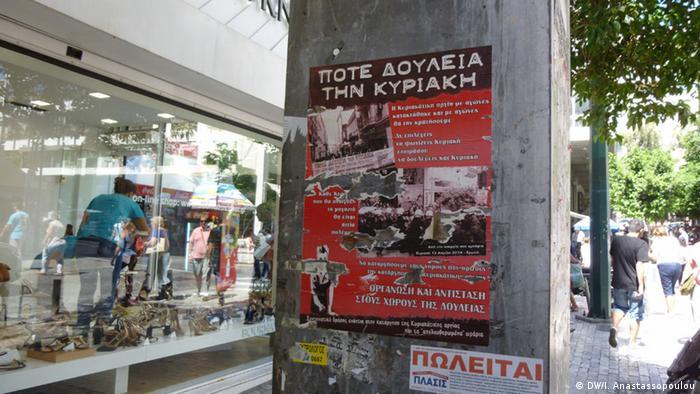 Protestplakat in Athen (DW/I. Anastassopoulou)