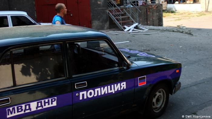 Ukraine Separatisten Donezk Waffenruhe