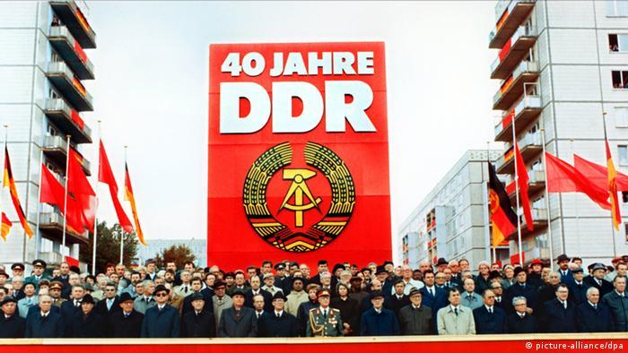 Военный парад по случаю 40-летия ГДР. Восточный Берлин, 7 октября 1989 года