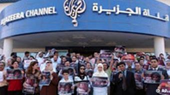 Al Dschasira Demonstration in Katar