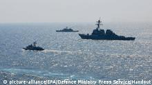 epa04392233 A handout picture made available by the Ukrainian Defence Ministry Press Service on 09 September 2014 shows ships taking part in joint three-day 'Sea Breeze 2014' international navy exercises in the Black Sea off Odessa, Ukraine, 08 September 2014. Ukraine and the United States began a joint three-day navy exercise on the Black Sea. Forces from NATO members Canada, Romania, Spain and Turkey participate in the 'Sea Breeze' maneuver, aimed at ensuring maritime security in the region, the US Navy said. Twelve warships and logistic vessels are taking part in the exercises, the Interfax Ukraine news agency reported. EPA/DEFENCE MINISTRY PRESS SERVICE / HANDOUT +++(c) dpa - Bildfunk+++