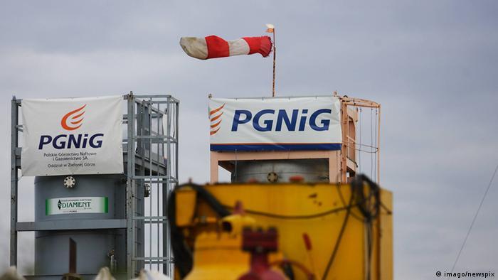 Польська державна газова компанія PGNiG