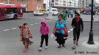 Sinti und Roma in Weißrussland