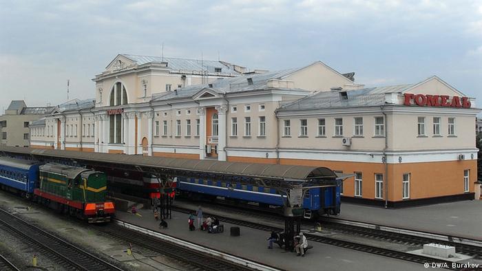 Здание гомельского вокзала