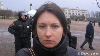Депутат Городского законодательного собрания Санкт-Петербурга Ольга Галкина