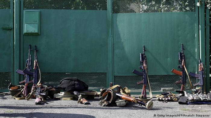 Waffen der ukrainischen Armee in der Nähe von Donezk (Foto: AFP/Getty Images)