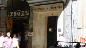 Το ελληνικό υπουργείο Οικονομικών διέψευσε το περιεχόμενο του δημοσιεύματος του Spiegel
