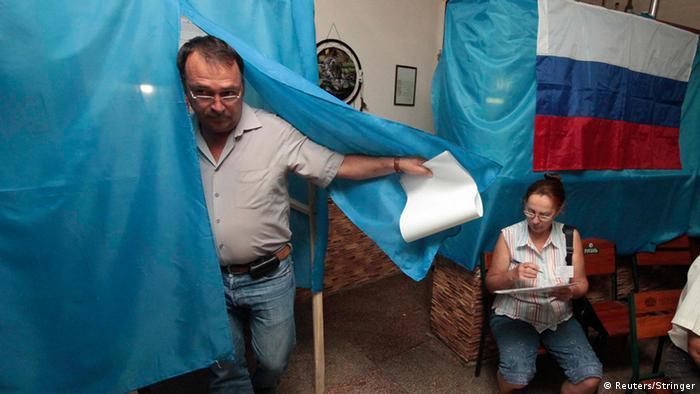 Избирательный участок в России (фото из архива)