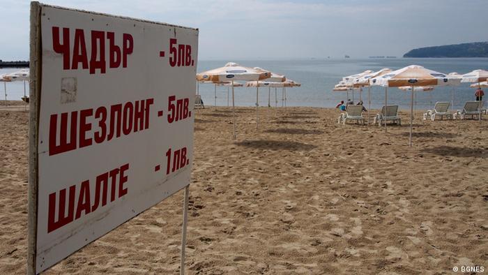 Strand in Varna Bulgarien
