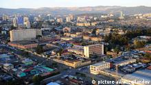 Addis Ababa (Äthiopien) (picture alliance/landov)