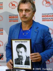 Анатолий Лебедько с портретом Анатолия Красовского