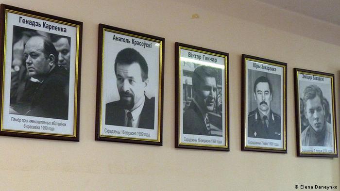 Портреты пропавших в Беларуси журналистов и политиков